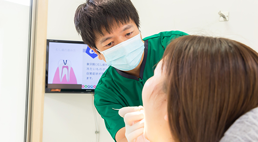 出来る限り歯を削らない、歯を抜かないMI治療