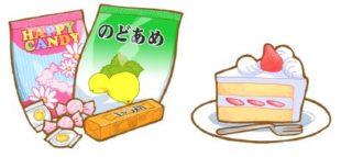 虫歯になりやすい食べ物の特徴